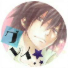Fairytale /グレイ(♡)の画像(プリ画像)