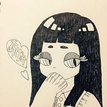 Dear.黒猫。 リクエストの画像(プリ画像)