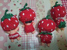 イチゴお座りキューピー☆ユノの画像(イチゴに関連した画像)