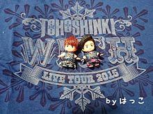WITHツアーTキューピー☆ユノ&チャンミン 青versionの画像(プリ画像)