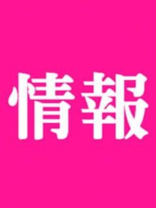 内田篤人情報の画像(プリ画像)