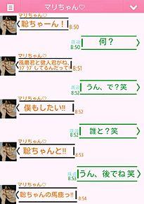 マリ聡 会話の画像(BのLに関連した画像)