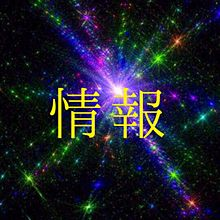 AAA新曲!の画像(AAA新曲に関連した画像)