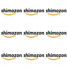 shimozon プリ画像