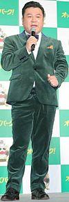 ザキヤマさんの画像(アンタッチャブルに関連した画像)