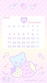 11月カレンダー【病みかわHolic】の画像(HOLICに関連した画像)