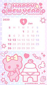 病みかわ1月カレンダーの画像(HOLICに関連した画像)