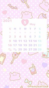 2021年5月カレンダーゆめかわいいの画像(パステルに関連した画像)