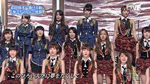 AKB48 火曜曲! ~あっちゃんへ~の画像(プリ画像)