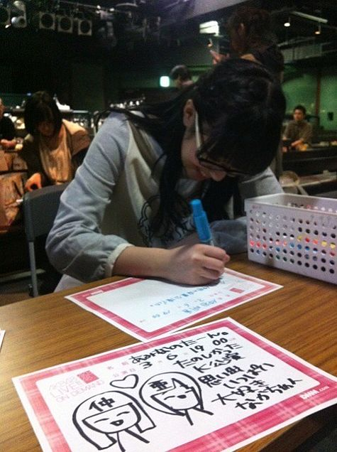 AKB48  仲谷明香  なかやんの画像 プリ画像