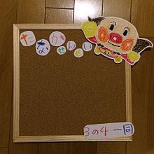 コルクボード♡の画像(プリ画像)
