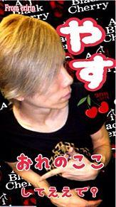 Acid Black Cherry yasu 林保徳の画像(acid black cherryに関連した画像)