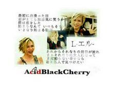 L-エル- Acid Black Cherryの画像(acid black cherryに関連した画像)