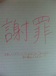 》しゃざい.の画像(中元日芽香永島聖羅に関連した画像)