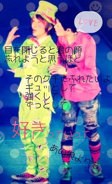 kicyu(*^_^*)の画像(プリ画像)