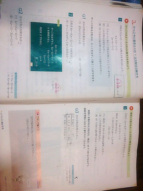 教科書。の画像(プリ画像)