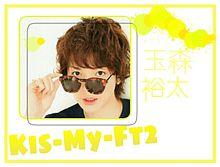 玉森裕太の画像(Kis−My−Ft2/玉森裕太に関連した画像)