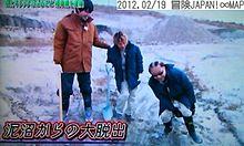 冒険JAPAN!関ジャニ∞MAPの画像(Mr.マリックに関連した画像)