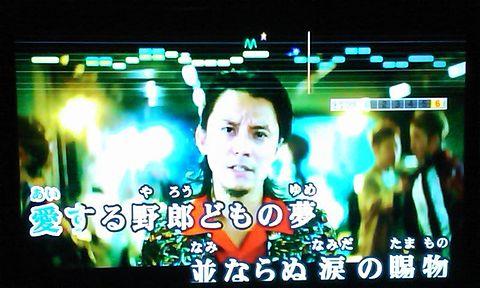 キング オブ 男!の画像(プリ画像)