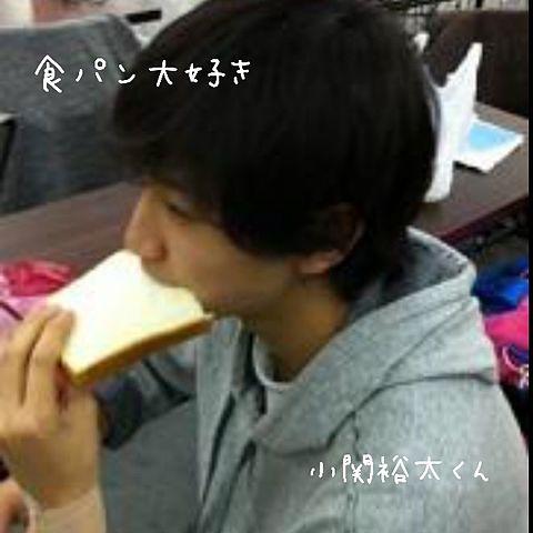 小関裕太/食パンの画像(プリ画像)