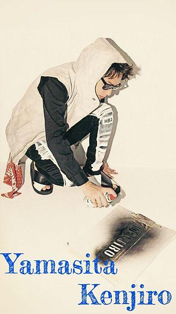 Yamasita Kenjiroの画像(プリ画像)