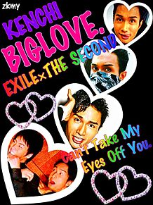 EXILE THE SECOND KENCHI プリ画像