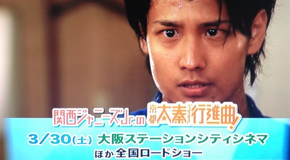 桐山照史の画像 p1_21