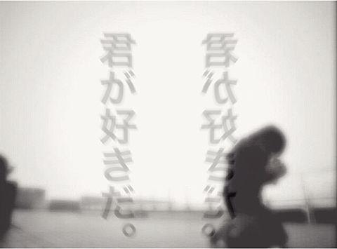 山田涼介の画像 プリ画像