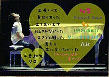 二宮和也 ソロの画像(それはやっぱり君でした。に関連した画像)