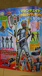 仮面ライダーチェイサー  ネタバレの画像(仮面ライダーチェイサーに関連した画像)