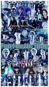 Fantastic Time / Hey!Say!JUMP