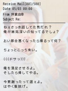 坪倉由幸の画像 p1_31