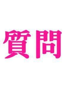 Weido 質問 中国語 中国の画像(プリ画像)