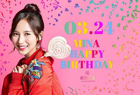 TWICE MINA happy birthdayの画像(プリ画像)