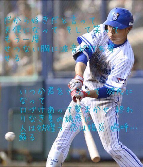 倉本寿彦の画像 p1_33