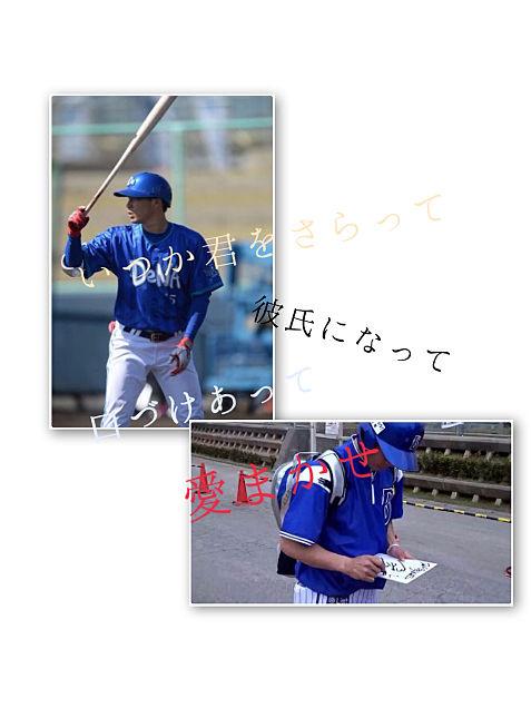倉本寿彦 波乗りジョニーの画像(プリ画像)