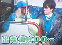 見つめあう師匠と弟子の画像(DJ KOOに関連した画像)