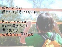 関ジャニ∞の画像(全開ガール 高木に関連した画像)