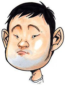 キングオブコメディ 今野浩喜の画像(今野浩喜に関連した画像)