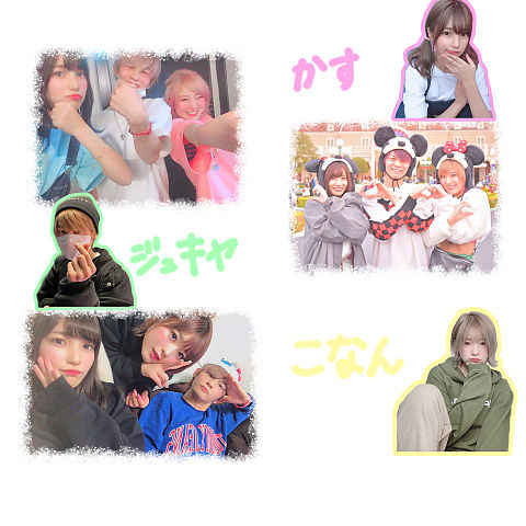 仲子さん!!!🍣🌾🌈【kasu&jukiya&konan】の画像 プリ画像