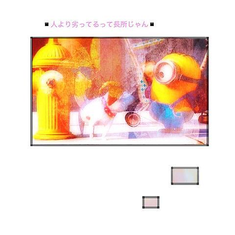 かなしみ!の画像(プリ画像)