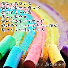 虹の画像(合唱曲に関連した画像)