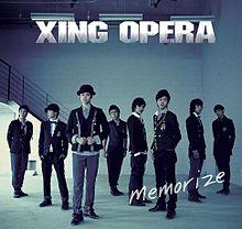 XING OPERAの画像(operaに関連した画像)