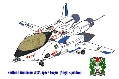 【白・青色 】VF-8A 宇宙ローガン 【航空機形態】の画像 プリ画像