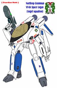 【白・青色 】VF-8A 宇宙ローガン 【ガウォーク形態】の画像(戦闘に関連した画像)