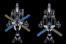 可変戦闘機オーロランの固定翼から回転翼形態への変形概念図の画像(オーロラに関連した画像)