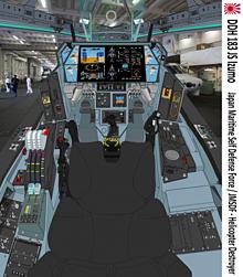 軽空母『出雲』上の可変戦闘機スーパー・オーロランの画像(空に関連した画像)