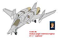 SAAB 可変戦闘機 VF-7N シルフィードの画像(ルフィーに関連した画像)
