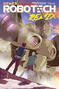 ロボテック『リミックス 』漫画 第3巻・表紙 Aの画像(戦闘に関連した画像)