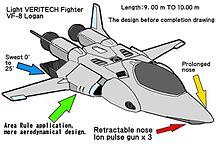軽可変戦闘機『 VF-8LL  ローガン』の画像(戦闘に関連した画像)